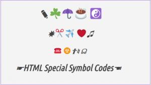 HTML special symbol codes